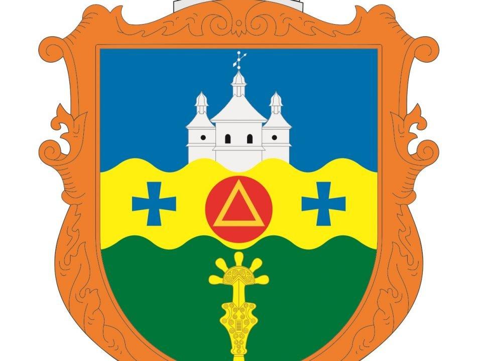 Герб Макарівської громади
