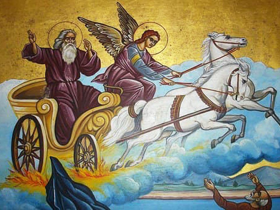 День пам'яті пророка Іллі