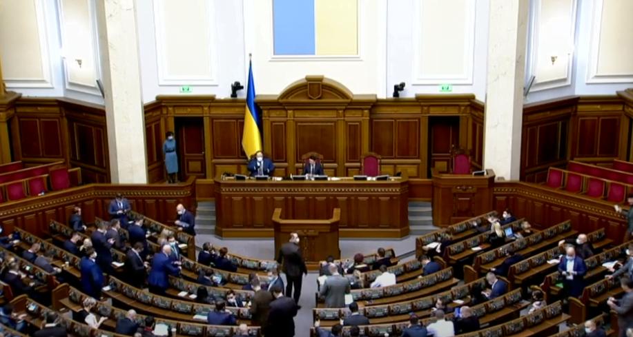 Верховна Рада України. Фото: rada.gov.ua