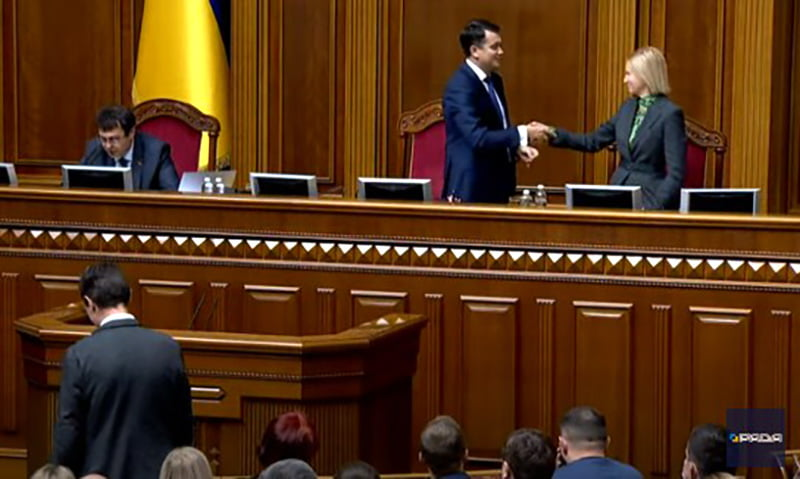 ВР зняла Дмитра Разумкова з посади голови