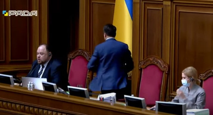 Дмитра Разумкова відсторонили від ведення пленарних засідань