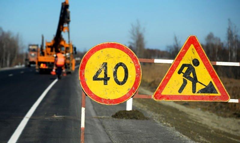 На Київщині триває капітальний ремонт дороги Копилів-Ясногородка